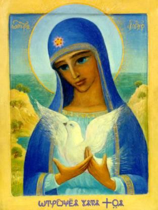 Отрочица Мария
