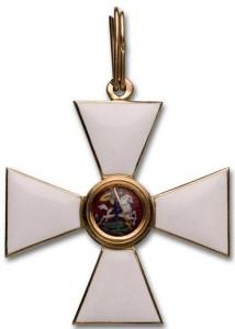 Знак ордена Св. Георгия 4-й ст.