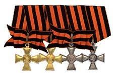 Знаки отличия военного ордена св. Георгия