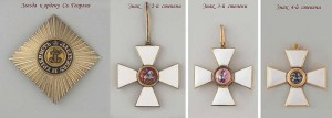 Ордена Св. Георгия 4-х степеней